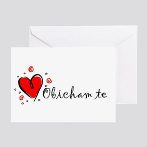 """I Love You"" [Bulgarian] Greeting Cards (Package o"